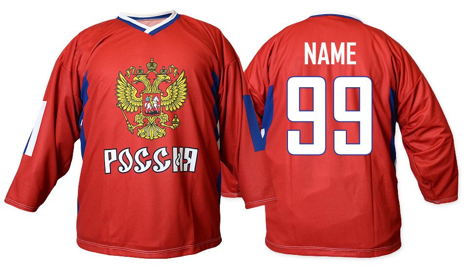 5c649d6a5ff Rusko hokejový dres červený