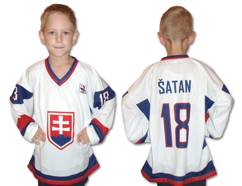 d95cc827546d8 Suveníry hokejovej reprezentácie, Detské dresy - Fanshop AllForFan.com